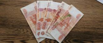 Выплаты по 25000 рублей в связи с коронавирусом в 2020 году – стоит ли ждать помощь от государства?