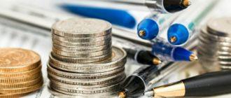 НДФЛ с процентов по вкладам физических лиц в 2020 году – кто будет платить налог?