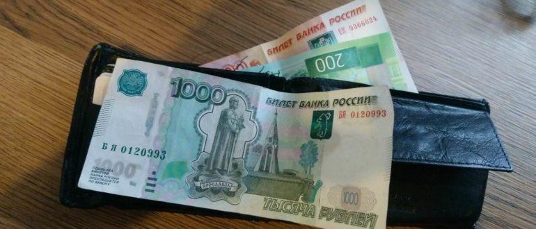 Выплата 3 000 рублей на ребенка в 2020 году из-за коронавируса – как получить?
