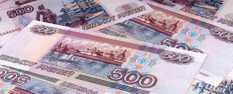 Простят ли кредиты россиянам в 2020 году из-за коронавируса?