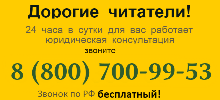 Стоимость потребительской корзины в 2020 году в России – официальные данные
