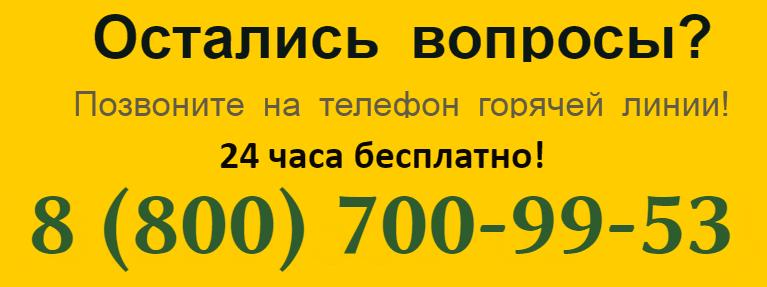 Обзор Указа Президента РФ от 02.04.2020 о продлении режима нерабочих дней до 30 апреля 2020 года