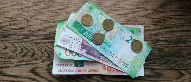 Закон об отмене банковского роуминга в 2020 году – последние новости