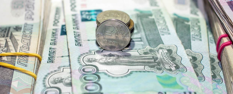 Выплата 3000 рублей безработным на каждого несовершеннолетнего ребенка в 2020 году – кто получит?