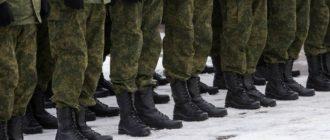Закон о военных сборах в 2020 году – кого призовут и когда пройдут?