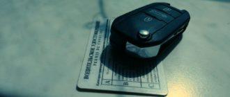С 15 июля 2020 года нельзя использовать просроченные права и паспорт – Указ Президента от 18.04.2020