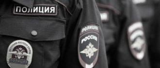 Будут ли сокращения в рамках реформы МВД России в 2020 году – последние новости