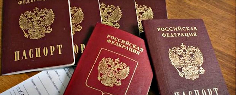 Какие документы удостоверяют личность гражданина РФ – список в 2020-2021 годах