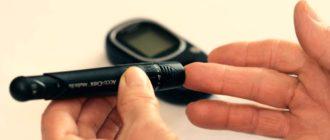 Какие льготы есть у диабетиков в 2020-2021 годах в России?