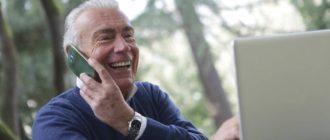 Индексация пенсии неработающим пенсионерам в 2021 году – последние новости