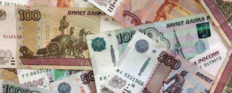 Прожиточный минимум и МРОТ в 2021 году в Ленинградской области