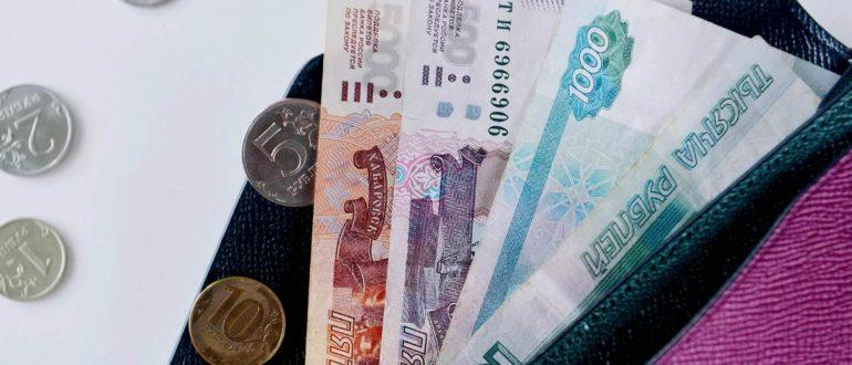 Прожиточный минимум и МРОТ в Татарстане с 1 января 2021 года - размер и последние изменения