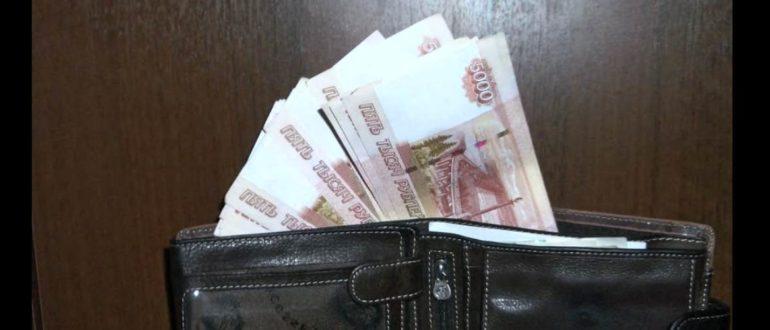 Прожиточный минимум, минимальная пенсия и МРОТ в Белгородской области с 1 января 2021 года