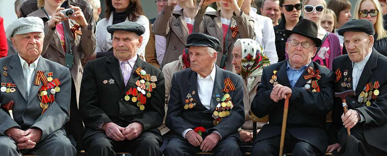 Будет ли выплата ко дню Победы 9 мая 2021 года ветеранам ВОВ и труженикам тыла?