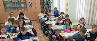 Путинская выплата 10000 рублей на школьников в августе 2021 года – условия получения